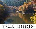 奥多摩 風景 紅葉の写真 35112394
