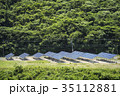 ソーラーパネル 発電 ソーラー発電の写真 35112881