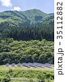 ソーラーパネル 発電 ソーラー発電の写真 35112882