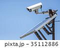 ソーラーパネル式防犯カメラ 35112886