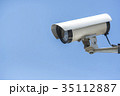 防犯カメラ 35112887
