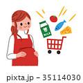 妊婦 買い物 食材のイラスト 35114030