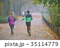 People running in the fog 35114779