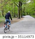 Male biker in park 35114973