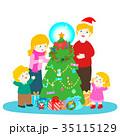 クリスマス 祝う ファミリーのイラスト 35115129
