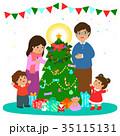 クリスマス 祝う ファミリーのイラスト 35115131