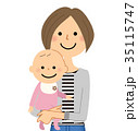 人物 ママ ベクターのイラスト 35115747