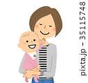 人物 ママ ベクターのイラスト 35115748