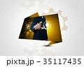スクリーン 画面 タッチのイラスト 35117435