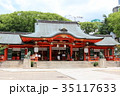 生田神社 35117633