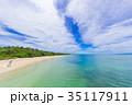 フサキビーチ ビーチ 海の写真 35117911