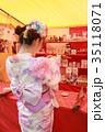 縁日の射的を楽しむ若い浴衣女性 35118071
