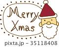 メリークリスマス サンタ 35118408
