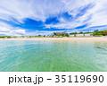 フサキビーチ ビーチ 海の写真 35119690