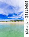 フサキビーチ ビーチ 海の写真 35119695