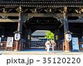京都 東寺 寺の写真 35120220