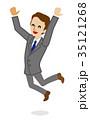 ビジネスマン ジャンプ 笑顔のイラスト 35121268
