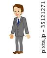 ビジネスマン 全身 スーツのイラスト 35121271