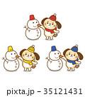 犬 冬 雪だるまのイラスト 35121431