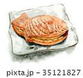 たい焼き 水彩 和菓子のイラスト 35121827