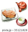 たい焼き 水彩 日本茶のイラスト 35121828