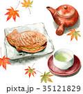 たい焼き 水彩 日本茶のイラスト 35121829