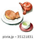 たい焼き 水彩 日本茶のイラスト 35121831