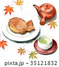 たい焼き 水彩 日本茶のイラスト 35121832