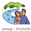 きれいな川 35124109