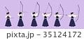 弓道 動作 紫 35124172