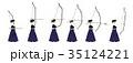 弓道 操作  35124221