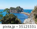 象島 三四郎島 海の写真 35125331