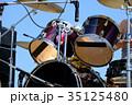 ドラム 野外ライブ 35125480
