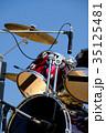 ドラム 35125481