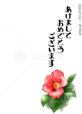 水彩で描いた赤い椿の賀詞入り年賀ハガキ素材 35125492