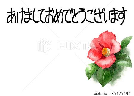 水彩で描いた赤い椿の賀詞入り年賀ハガキ素材 35125494