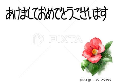 水彩で描いた赤い椿の年賀ハガキ素材 35125495