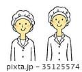 白衣 女性 人物のイラスト 35125574