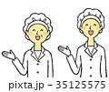 白衣 女性 人物のイラスト 35125575