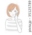 頬に手を当てる 女性 35125789