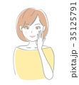 頬に手を当てる 女性 35125791