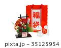 戌年 戌 新年の写真 35125954