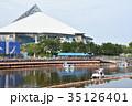八景島 35126401