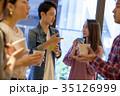 カップル カフェ 喫茶店の写真 35126999