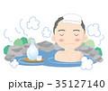 温泉 露天風呂 人物のイラスト 35127140