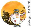 【ハロウィン】おばけくん フレーム 35128896