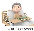 入院中 食事をするシニア女性 35128954