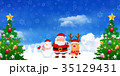 クリスマス サンタクロース トナカイのイラスト 35129431