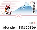 狛犬 年賀状 戌年のイラスト 35129599