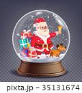球体 水晶 xマスのイラスト 35131674
